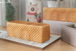 Bánh mì Sandwich Hokkaido  cực kỳ đơn giản, hấp dẫn