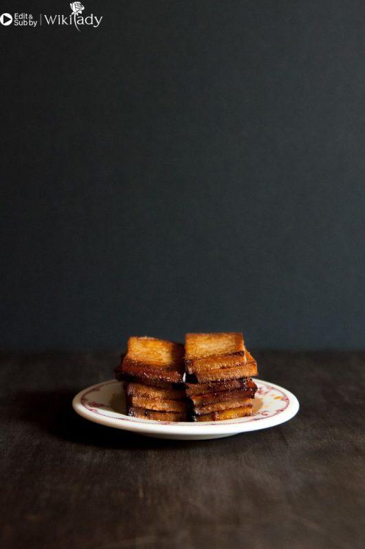 bánh mì đậu phụ bước 2