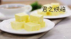 https://blog.wikilady.vn/cach-lam-kem-sau-rieng-thom-lung-beo-ngay-khong-can-dung-may/