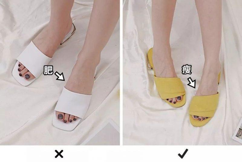 Cách chọn giày dép cho bạn nữ có bàn chân thô