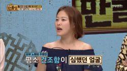 Bí quyết rửa mặt cho da siêu mịn màng của chị em Hàn