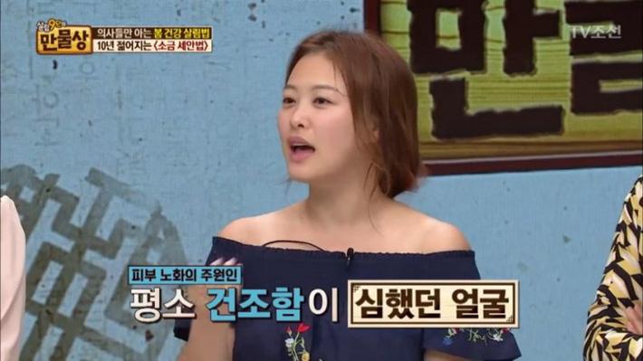 Bí quyết rửa mặt cho da mịn màng của phụ nữ Hàn