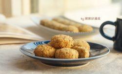 Cách làm bánh quy hạt phỉ độc nhất vô nhị