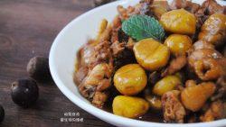 Hướng dẫn làm món thịt gà hầm hạt dẻ đặc biệt